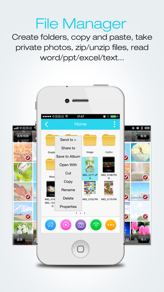 The 5 Best Free iPhone File Manager APPs